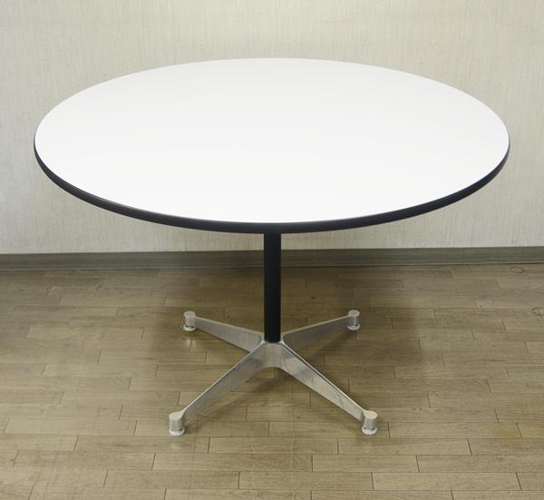 イームズテーブル