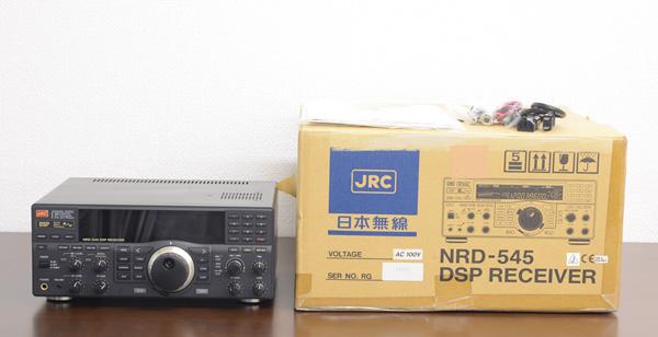 無線機NRD-545を高価買取